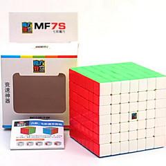 tanie Kostki Rubika-Kostka Rubika Gładka Prędkość Cube Magiczne kostki Gadżety antystresowe Puzzle Cube Zabawa Klasyczna Prostokątny Kwadrat Prezent Fun &