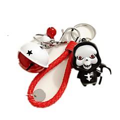 tanie Zabawki nowoczesne i żartobliwe-Brelok do kluczy Świecące zabawki Lalki Zabawki Ciało Brelok do kluczy Oświetlenie Metalic Dla obu płci Sztuk