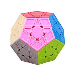 tanie Kostki Rubika-Kostka Rubika QIYI QIHENG S 156 Megaminx Gładka Prędkość Cube Magiczne kostki Puzzle Cube profesjonalnym poziomie Urodziny Dzień Dziecka
