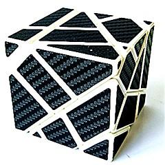 tanie Kostki Rubika-Kostka Rubika Alien 3*3*3 Gładka Prędkość Cube Magiczne kostki Puzzle Cube Matowe Geometryczny wzór Sport Samolot Prezent Kwadrat Wzór