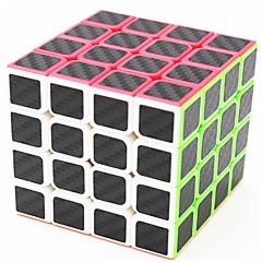 tanie Kostki Rubika-Kostka Rubika 4*4*4 Gładka Prędkość Cube Puzzle Cube Matowe Stres i niepokój Relief Sport Prezent Dla dziewczynek