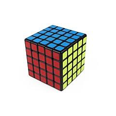 tanie Kostki Rubika-Kostka Rubika 1 PCS Shengshou D0936 Rainbow Cube 5*5*5 4*4*4 3*3*3 2*2*2 Gładka Prędkość Cube Magiczne kostki Puzzle Cube Błyszczące Moda