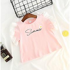 billige Babyoverdele-Baby Pige Sort og hvid Ensfarvet Kortærmet T-shirt
