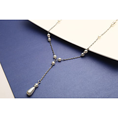 cheap Necklaces-Shixin 1pc Pearl Imitation Pearl Outdoor for White / Women's / Y Necklace / Long Necklace