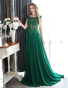 A-Line Scoop Neck Court Train Chiffon Formal Evening Dress with Beading Appliques by CHQY