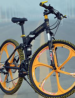 baratos Total Promoção Limpa Estoque-Bicicleta De Montanha / Bicicleta Dobrável Ciclismo 27 velocidade 26 polegadas / 700CC Microshift TS70-9 Freio a Disco Garfo com Suspensão a Mola Suspensão Traseira Comum Liga de alumínio