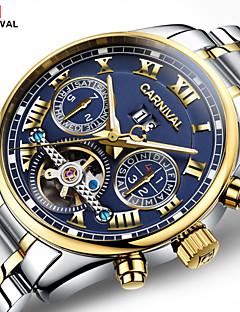 お買い得  有名ブランド腕時計-Carnival 男性 スケルトン腕時計 透かし加工 自動巻き ステンレス バンド 白 ゴールド