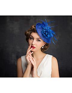 成人用 羽毛 チュール フラックス ネット かぶと-パーティー ヘッドドレス 1個