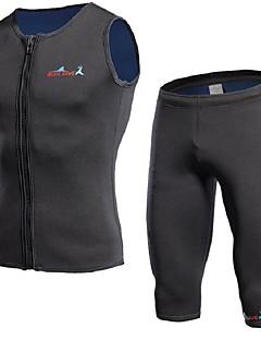 BlueDive® Unisex 2mm Tettsittende dykkerdrakt Våtdrakt - shorts Våtdrakter Hold Varm Fort Tørring Forside Glidelås KomprimeringNylon