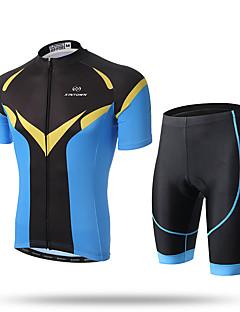 billige Sett med sykkeltrøyer og shorts/bukser-XINTOWN Herre Kortermet Sykkeljersey med shorts - Gul Dyr Sykkel Shorts Jersey Klessett, Fort Tørring, Pustende, Svettereduserende,