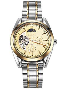 Χαμηλού Κόστους ASJ®-ASJ Ανδρικά μηχανικό ρολόι Ιαπωνικά Αυτόματο κούρδισμα 30 m Φάση Σελήνης Απίθανο Ανοξείδωτο Ατσάλι Μπάντα Αναλογικό Πολυτέλεια Βίντατζ Καθημερινό Ασημί - Μαύρο Χρυσό