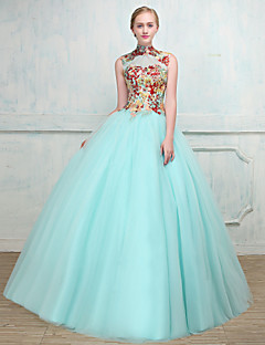 cheap Quinceanera Dresses-Ball Gown High Neck Floor Length Tulle Formal Evening Dress with Embroidery by LAN TING Express
