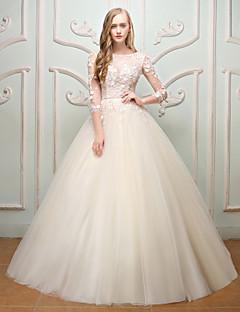 Princesa Decorado com Bijuteria Longo Renda Tule Vestido de casamento com Bordado Flor(es) de QZ