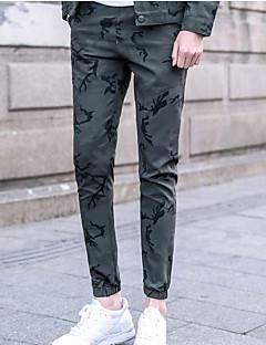 Herre Aktiv Uelastisk Skinny Bukser,Skinny Mellomhøyt liv Elegant Kamuflasje