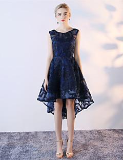 preiswerte Cocktailkleider-A-Linie Schmuck Asymmetrisch Tüll Cocktailparty / Abiball Kleid mit Blume durch LAN TING Express