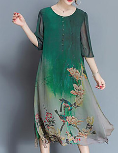Χαμηλού Κόστους Πώληση-Γυναικεία Μεγάλα Μεγέθη Κινεζικό στυλ Φαρδιά / Σιφόν Φόρεμα - Δέντρα / Φύλλα, Στάμπα Μίντι