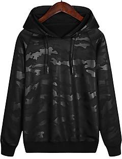 billige Hættetrøjer og sweatshirts til herrer-Herre Basale Hattetrøje - camouflage