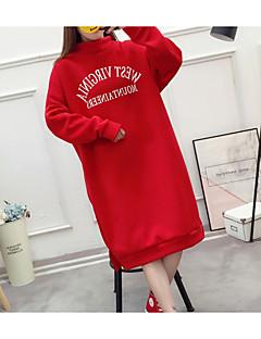 Χαμηλού Κόστους Μακριά φούτερ με κουκούλα-μακρύ μανίκι μακρύ πουλόβερ γυναικών - γράμμα με κουκούλα