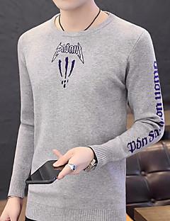 tanie Męskie swetry i swetry rozpinane-Męskie Codzienny Solidne kolory Długi rękaw Regularny Pulower Czerwony / Żółtobrązowy / Szary XL / XXL / XXXL