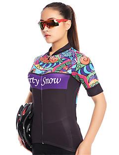 billige Sett med sykkeltrøyer og shorts/bukser-FirtySnow Kortermet Sykkeljersey med bib-shorts - Hvit / Svart Sykkel Pustende, Fort Tørring Kreativ / Elastisk