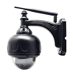 رخيصةأون كاميرات IP-كاميرا ايزيمين 1.3 ميغابكسل IP في الهواء الطلق مع كشف الحركة ليلا بعد وصول للماء