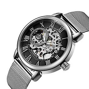 cheap -30%-Men's Women's Skeleton Watch Military Watch Mechanical Watch Japanese Automatic self-winding Black / Silver 30 m Water Resistant / Waterproof Calendar / date / day Chronograph Analog Luxury Vintage