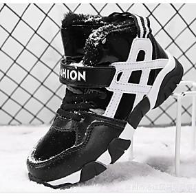 Αγορίστικα Παπούτσια Δερματίνη Άνοιξη   Φθινόπωρο Ανατομικό   Μπότες  Χιονιού Μπότες για Μαύρο   Μπλε   Μποτίνια 6523af21e8e