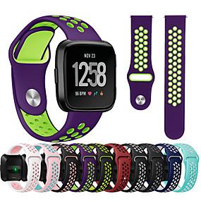 halpa Älykello Tarvikkeet-Watch Band varten Fitbit Versa / Fitbit Versa Lite Fitbit Urheiluhihna Silikoni Rannehihna