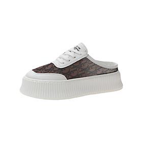 voordelige Damesschoenen met platte hak-Dames Platte schoenen Platte hak Ronde Teen PU Lente Wit / Koffie