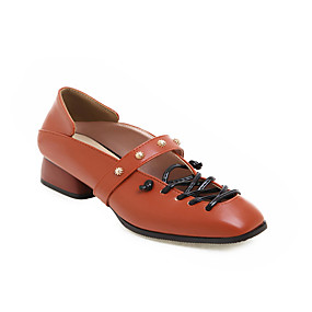 voordelige Dames Oxfords-Dames Oxfords Blokhak Vierkante Teen PU minimalisme Lente / Herfst winter Wit / Oranje / Blauw