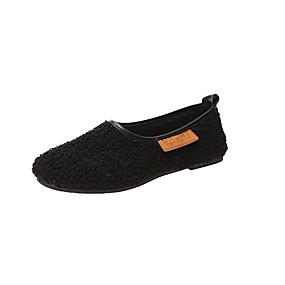 voordelige Damesinstappers & loafers-Dames Loafers & Slip-Ons Platte hak Ronde Teen Satijn Herfst winter Zwart / Donker Bruin / Khaki
