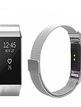 levne Telefony a příslušenství-Watch kapela pro Fitbit Charge 2 Fitbit Sportovní značka / Milánská smyčka Nerez Poutko na zápěstí