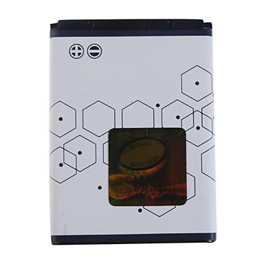 3.7V 890mah udskiftning li-ion batteri BL-5B til Nokia 6120