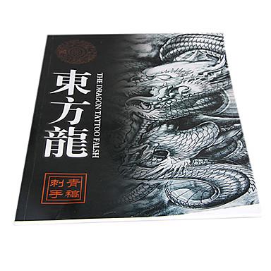der Orient Dragon Tattoo Musterbuch