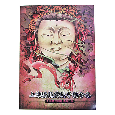 shanghai traditionellen Manuskript Tattoo Buch