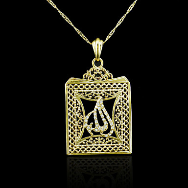 18K Real Gold Plated Allah Muslim Zircon Pendant Necklace