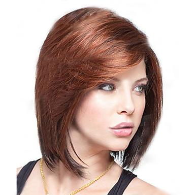 여성 인조 합성 가발 잛은 스트레이트 어두운 무늬 밥 헤어컷 코스튬 가발