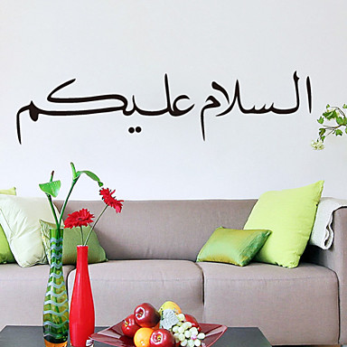 Words & Quotes Wall Stickers Words & Quotes Wall Stickers Decorative Wall Stickers, Vinyl Home Decoration Wall Decal Wall