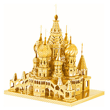 Puzzles 3D - Puzzle / Metallpuzzle Bausteine DIY Spielzeug Schloss Metall Silber / Gold Model & Building Toy