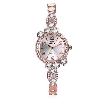 Dame Moteklokke Armbåndsur Quartz Hverdagsklokke Rustfritt stål Band Elegante klokker Gylden