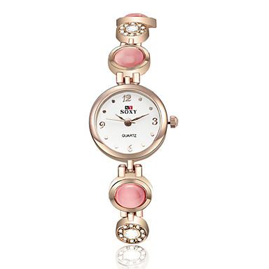 Damen Quartz Armband-Uhr Armbanduhren für den Alltag Legierung Band Charme / Elegant / Modisch Gold