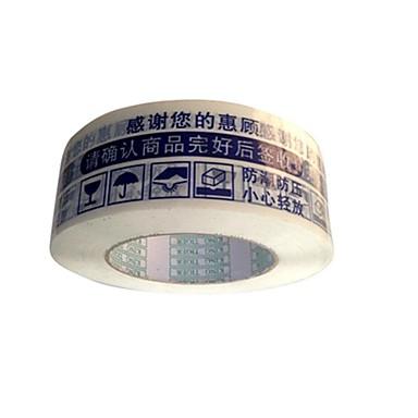 lav pris pakning tape forsegling tape transparent 42mm generøse 27mm (sælges blå, volumen 2 a)