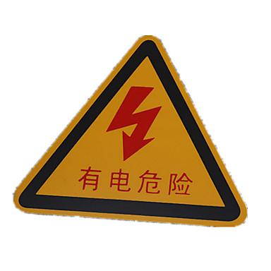 elétrica perigo prestar atenção ao fogo sinais de alarme de segurança de parede de PVC autocolantes um pacote de cinco para comprar um