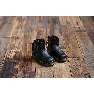 BootsitPoikien-Nahka-Musta Ruskea-Rento-Comfort
