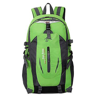 45 L バックパッキング用バックパック キャンピング&ハイキング 防水 耐久性 高通気性 ナイロン