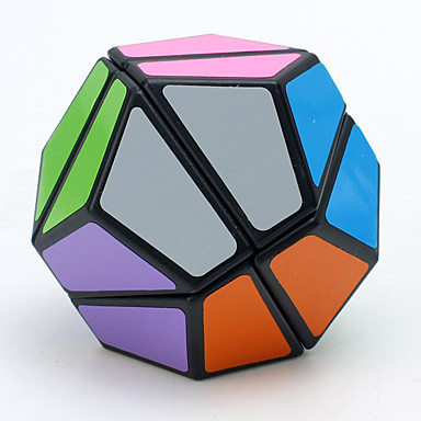 Cubo de rubik LANLAN Dodecaedreo 2*2*2 Cubo velocidad suave Cubos mágicos rompecabezas del cubo Nivel profesional Velocidad Regalo Clásico