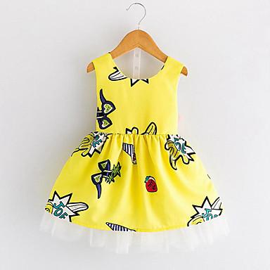שמלה קיץ ללא שרוולים יומי ליציאה דפוס הילדה של חמוד סגנון רחוב צהוב