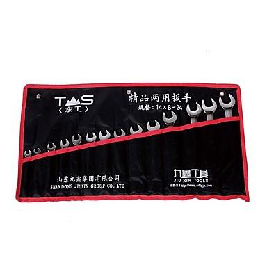 Východně pracuje 14 kusů vysoce kvalitního dvouúčelového klíče 8-24mm / 1 setů