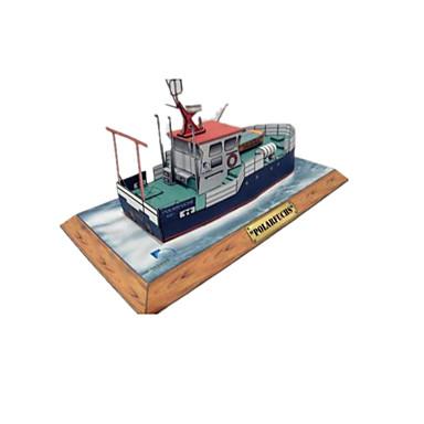 Quebra-Cabeças 3D Maquetes de Papel Brinquedos de pesca Artesanato de Papel Brinquedos de Montar Quadrada Peixes Navio 3D Simulação Faça