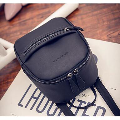 Women's Bags PU Nylon Backpack for Casual All Seasons Blue White Black